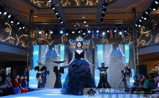 2017中国国际体育时装周在南宁启动(组图)