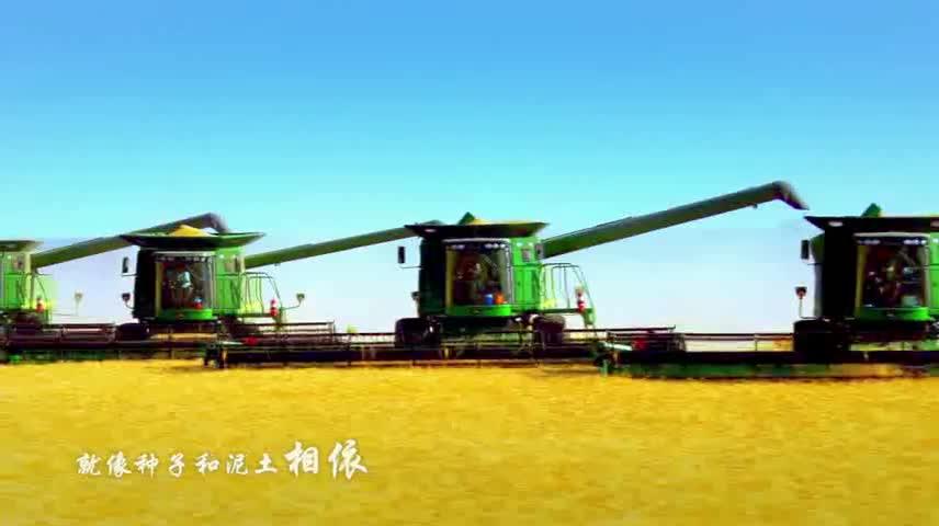 《辉煌中国》主题歌 新的天地