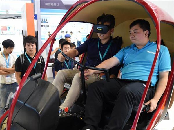 第十七届北京国际航空展开幕
