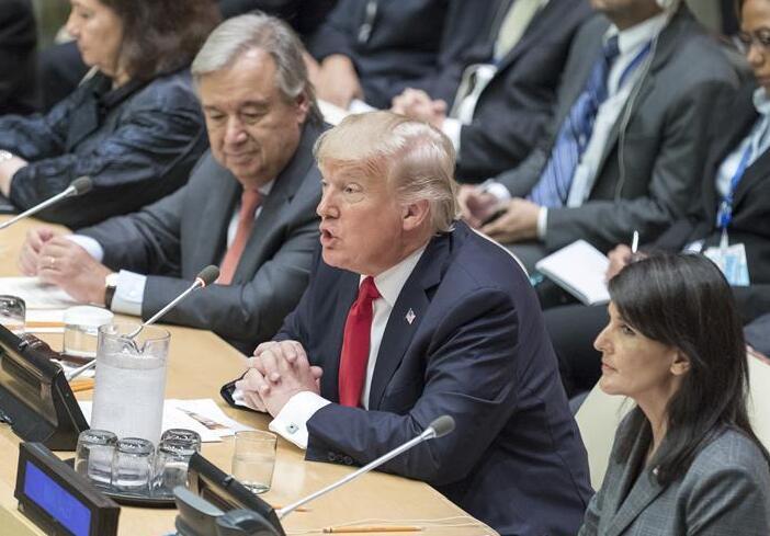 古特雷斯说联合国正进行改革并取得进展