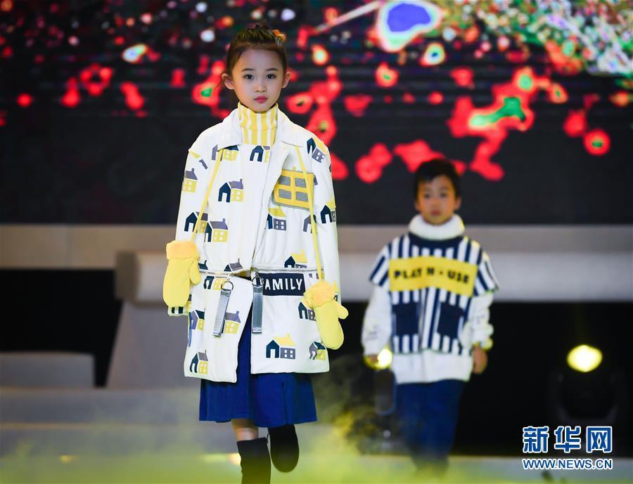 2017全国童装设计大赛