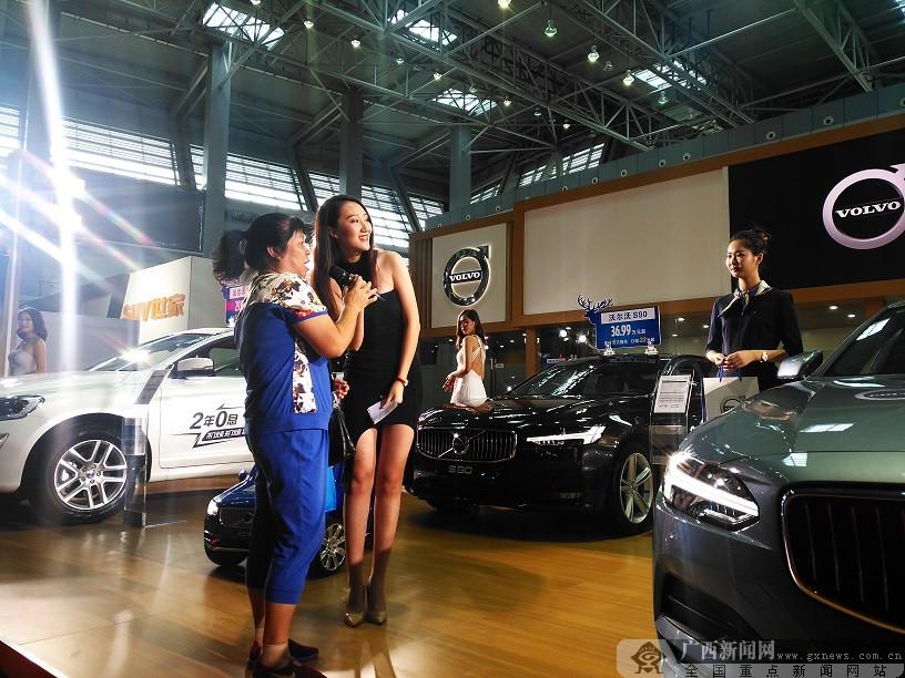 高清:中国―东盟(柳州)汽博会车展精彩呈现