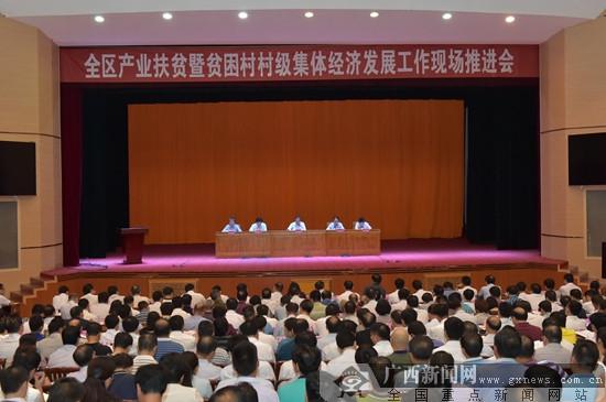 全区产业扶贫工作现场推进会在上林召开