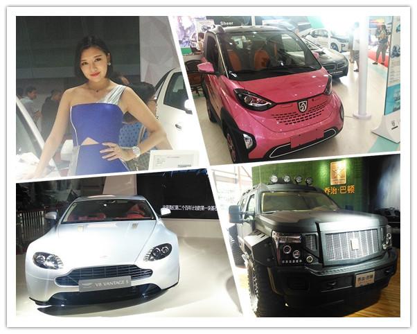 高清:中国—东盟(柳州)汽博会车展精彩呈现