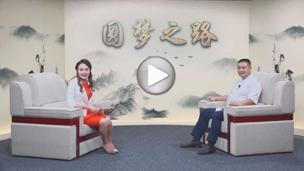 """《圆梦之路》2017-11期 孵化农业企业家的""""农民工""""会长"""