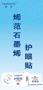 logo广告二