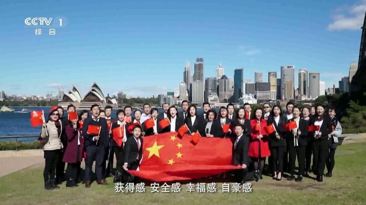 《辉煌中国》第一集 圆梦工程