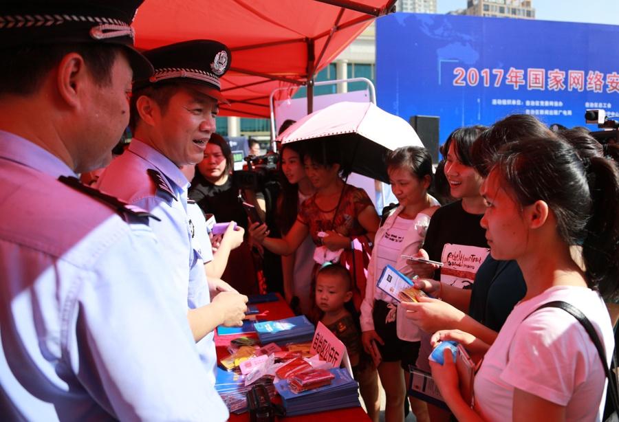 2017国家网络安全宣传周广西活动启动