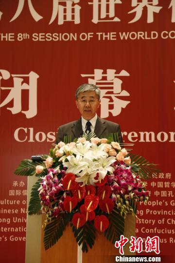 专家:儒家文化将为人类命运共同体建设提供思想支撑