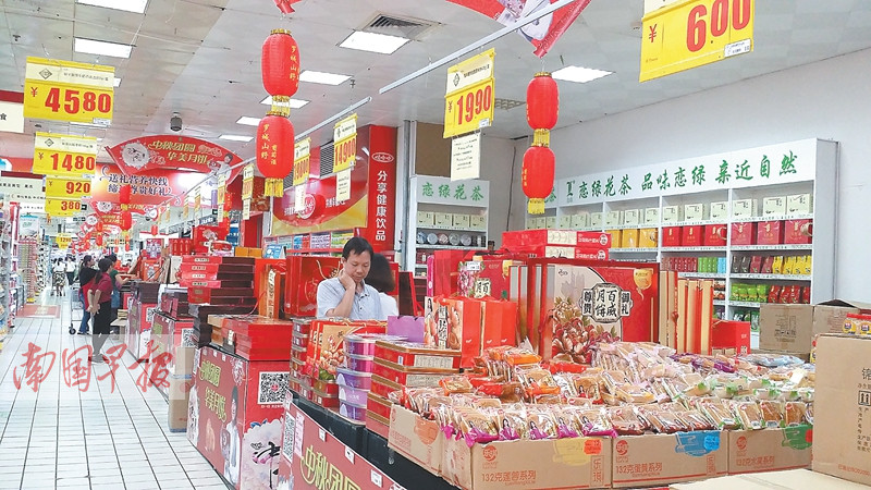 """9月23日焦点图:南宁月饼价亲民 """"黄牛""""不再牛"""