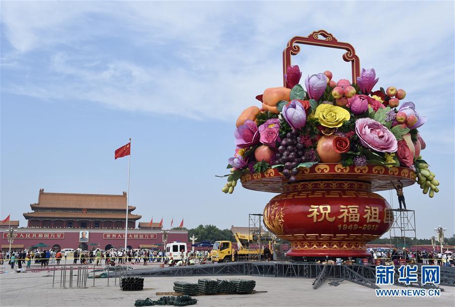 """(社会)(1)天安门广场""""祝福祖国""""巨型花篮基本布置完毕"""