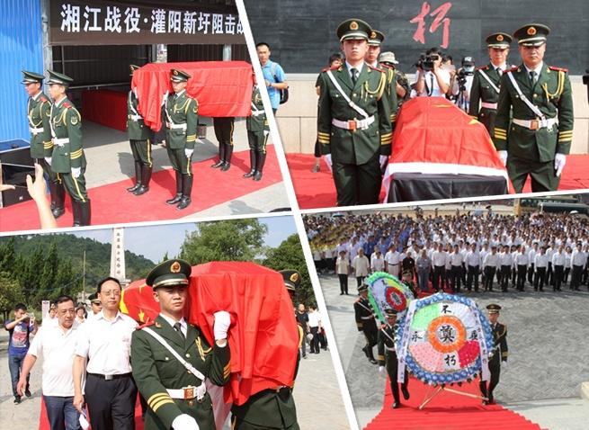 湘江战役·灌阳新圩阻击战酒海井红军烈士遗骸安葬