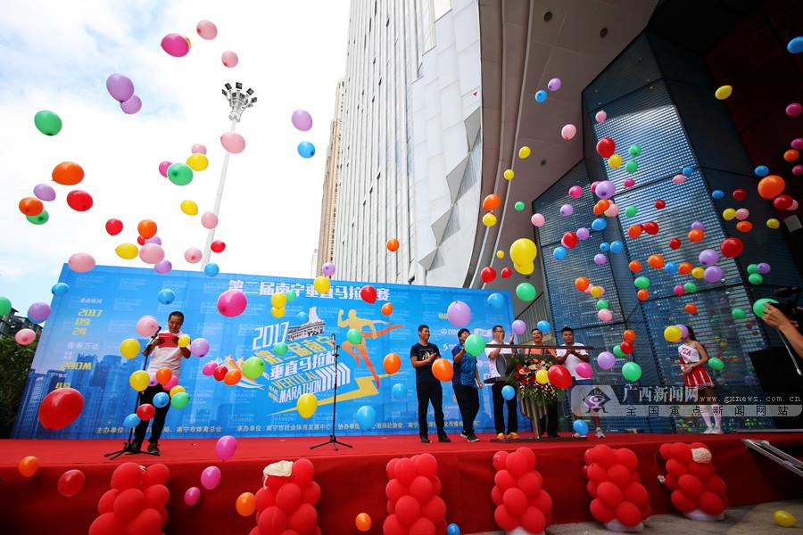 第二届南宁垂直马拉松:361名跑友展示向上的力量
