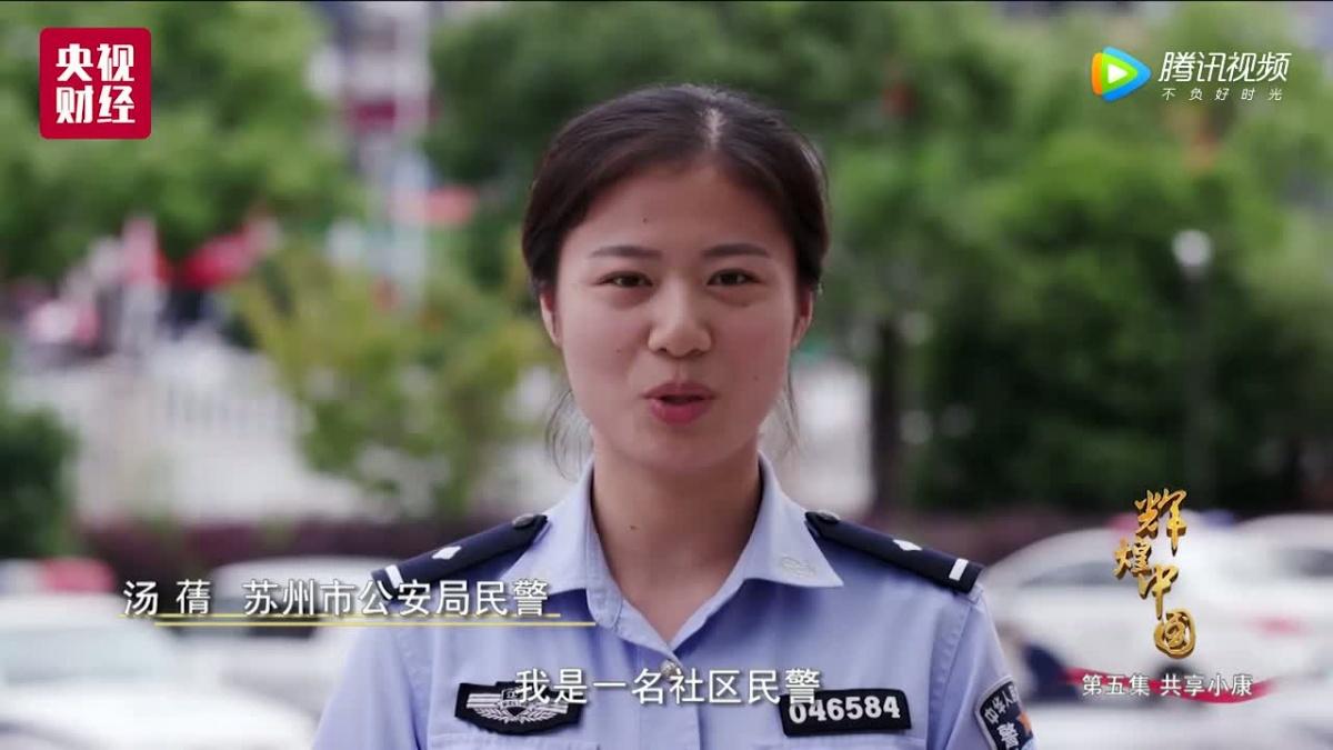 看完泪奔:有一种安全感,叫做我是中国人!