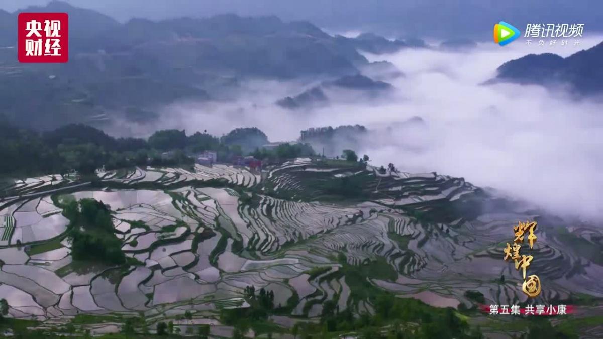 中国农民老洋气了:无人机施肥 卫星规划耕地