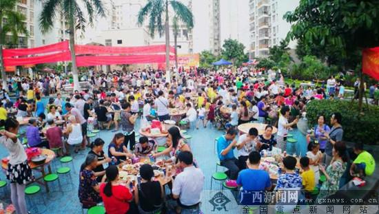 南宁丹凤社区举办百家宴 自做180桌家乡拿手菜