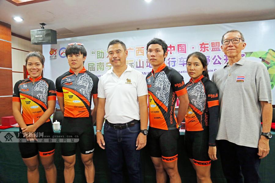 开启同东盟体育交流新模式 南宁市同泰国车队签约