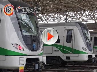 """南宁地铁南宁造 创新发展将实现""""无人驾驶"""""""