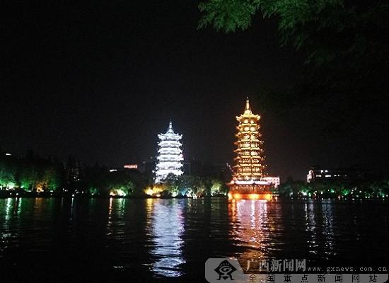 桂林日月双塔——山水塔的魅力