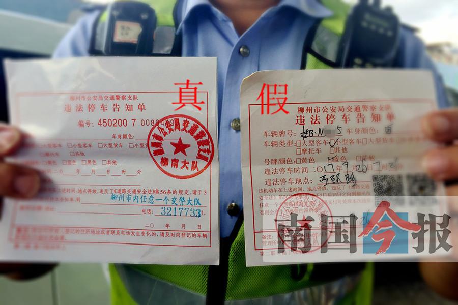 """9月27日焦点图:南宁""""回马枪""""挑出15吨问题冻肉"""