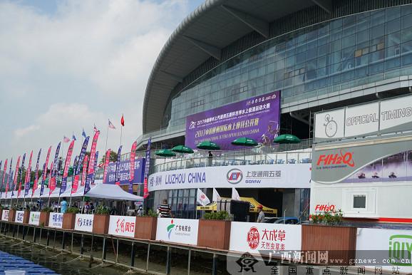 2017中国·柳州世界水上极速运动大赛震撼来袭