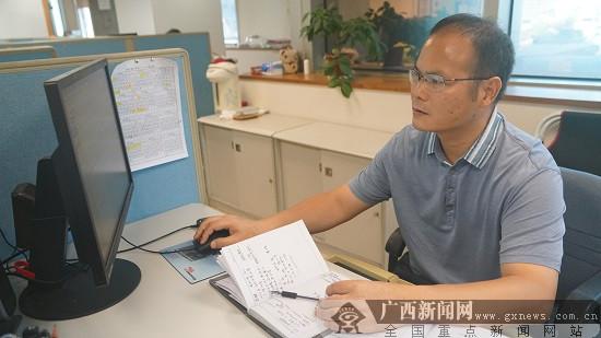 【大行工匠在广西】黄静:20年如一日守护银行业务运行安全