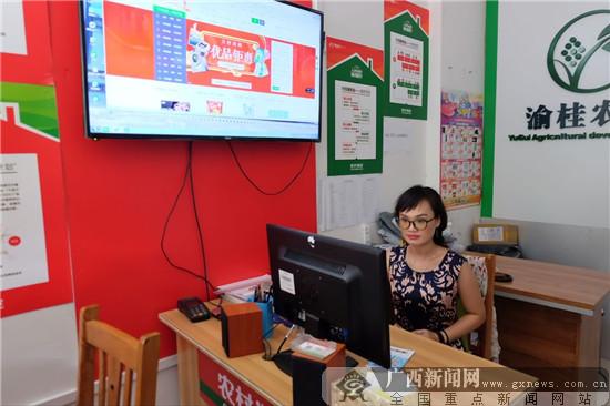 来宾移动:打造互联网之翼 电商扶贫加快脱贫步伐