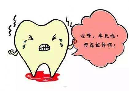 养生小偏方:缓解牙痛有高招