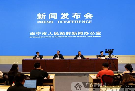 南宁发布新权责清单 共取消和下放权力事项448项