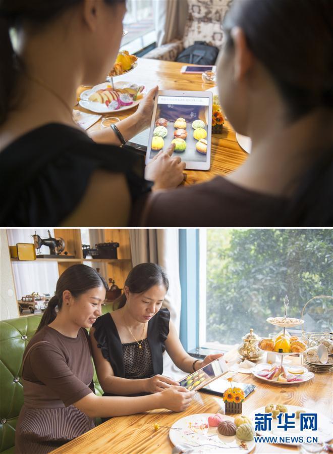 (社会)(2)同一个中秋 不同的月饼