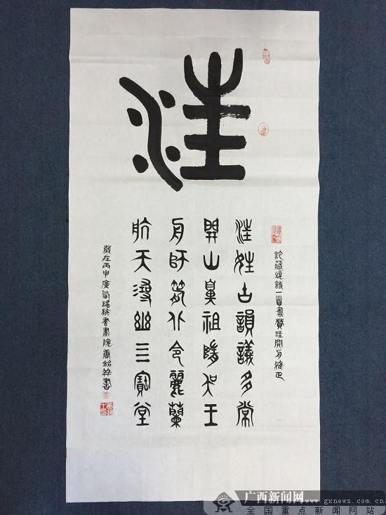 姓氏文化——汪氏名字作品欣赏