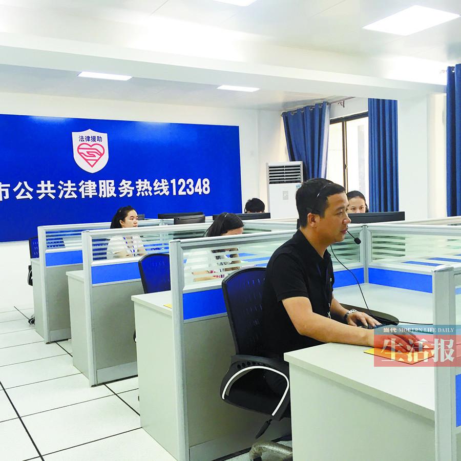 南宁市公共法律服务中心正式启用 13项便民服务于一身
