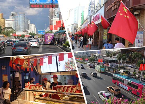 高清组图:南宁街头国旗飘飘 喜迎国庆