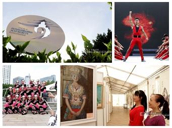 2017南宁市青秀区国际创意文化旅游节开幕