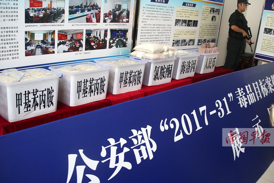两广警方联手侦破特大贩毒案 缴获毒品169.7公斤