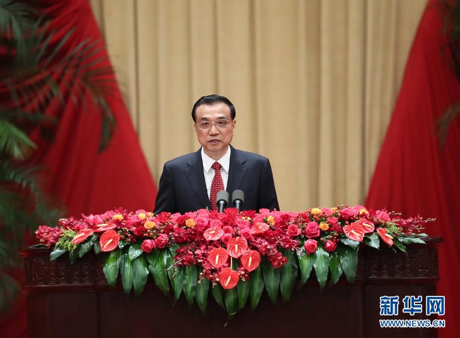 9月30日晚,国务院在北京人民大会堂举行国庆招待会,热烈庆祝中华人民共和国成立六十八周年。国务院总理李克强致辞。新华社记者 兰红光摄