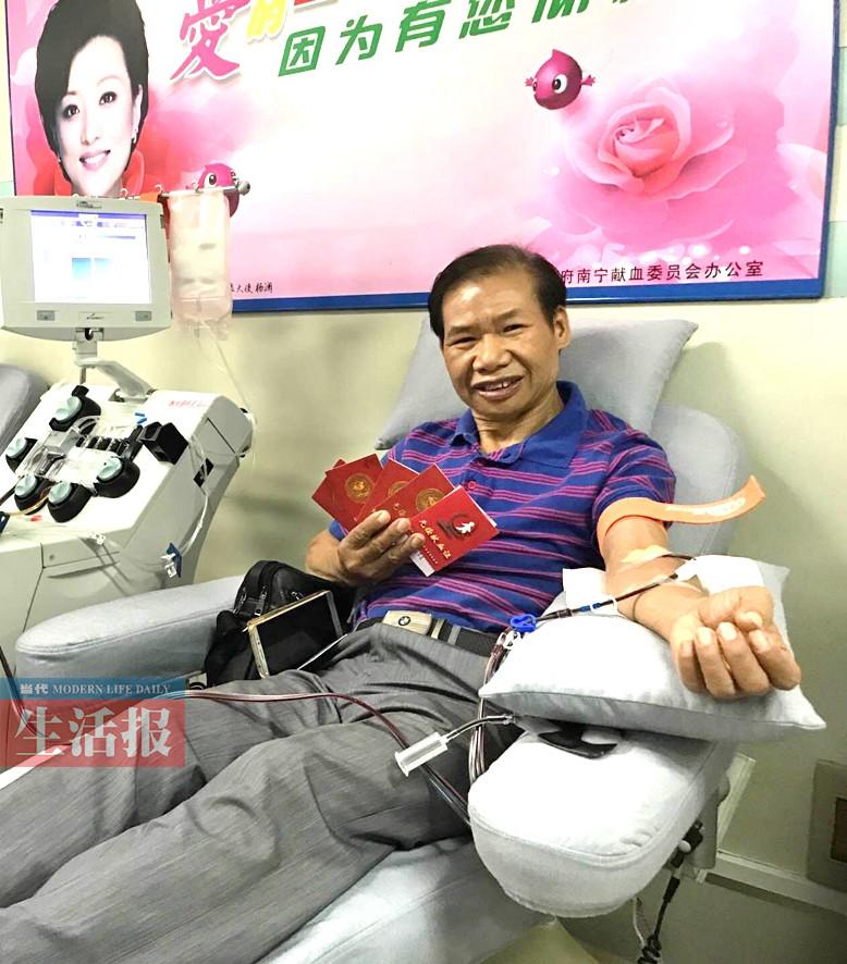 60岁生日前他再一次献血 如果可以他愿献血到65岁