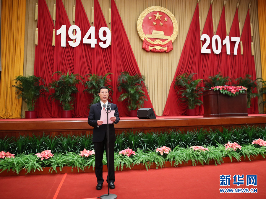 9月30日晚,国务院在北京人民大会堂举行国庆招待会,热烈庆祝中华人民共和国成立六十八周年。中共中央政治局常委、国务院副总理张高丽主持招待会。新华社记者 马占成 摄