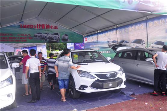 国庆车展今日盛大开幕 当日售车超300辆