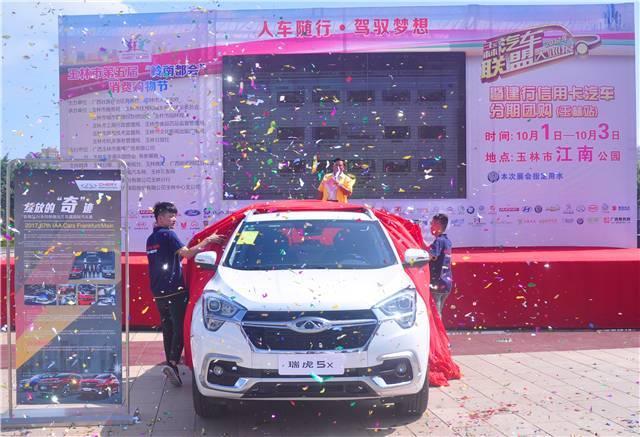 国庆车展正如火如荼 两日累计售车超600辆