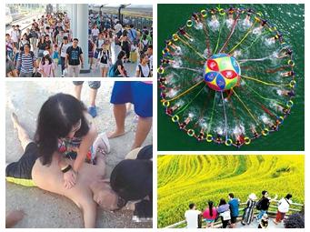 10月3日焦点图:杭州女医生涠洲岛度假救溺水者