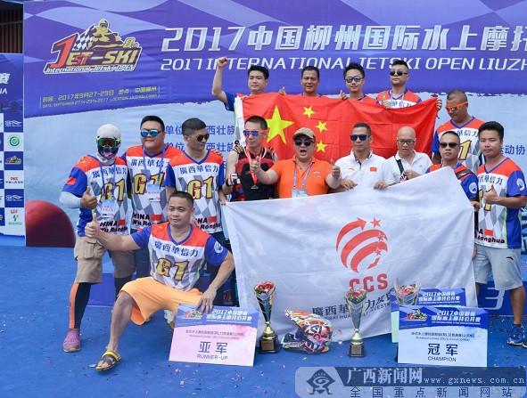 世界水上极速运动大赛在柳州圆满落幕(图)