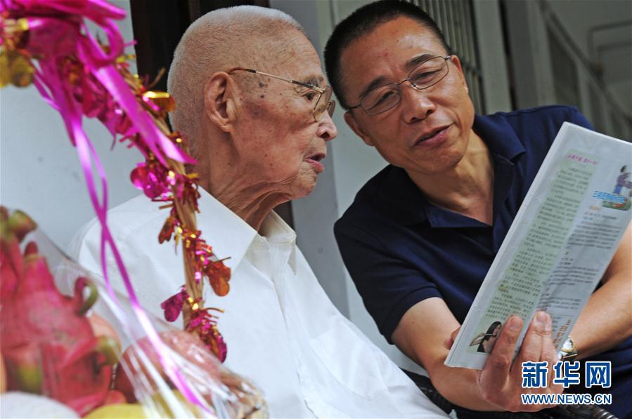 (社会)(1)浙江南浔:国庆欢聚老年城
