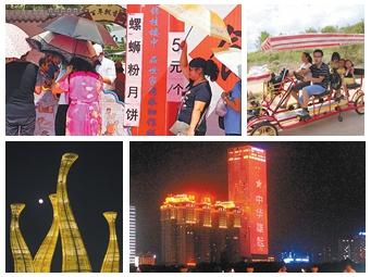 10月4日焦点图:柳州推出螺蛳粉月饼