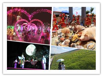 10月5日焦点图:广西4天旅游收入达88.64亿元