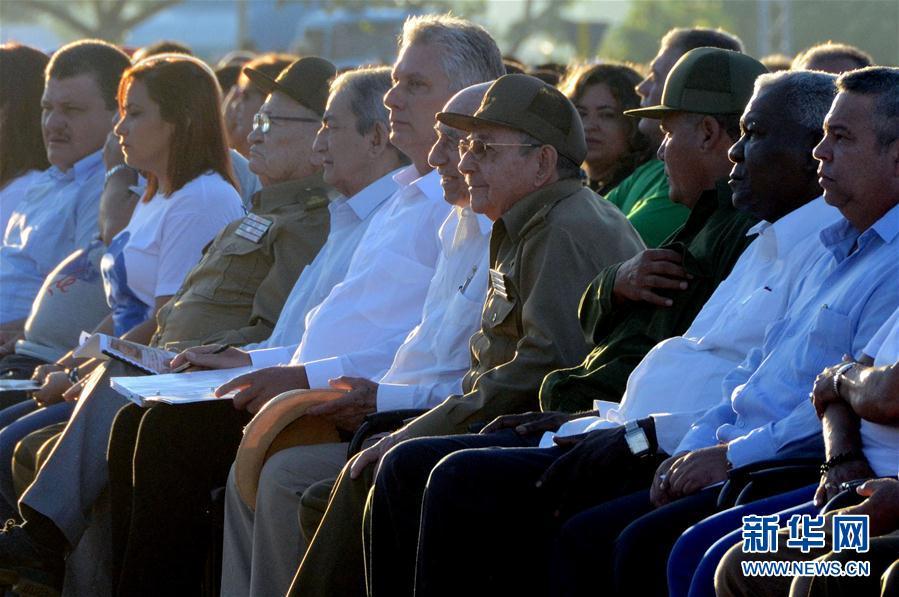 (国际)(1)古巴举行集会纪念切・格瓦拉牺牲50周年
