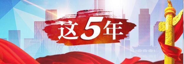 """【这五年】做好高铁文章,让广西经济""""动""""起来"""