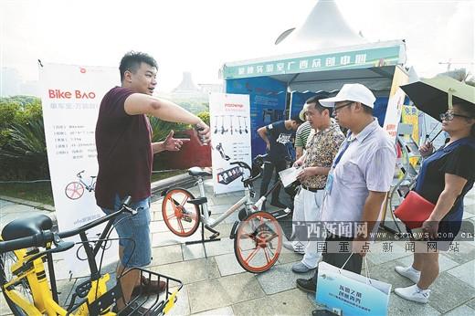 2017南宁青秀区国际创意文化旅游节精彩纷呈(图)
