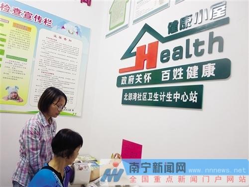 南宁市今年继续创建9个健康社区(小区)