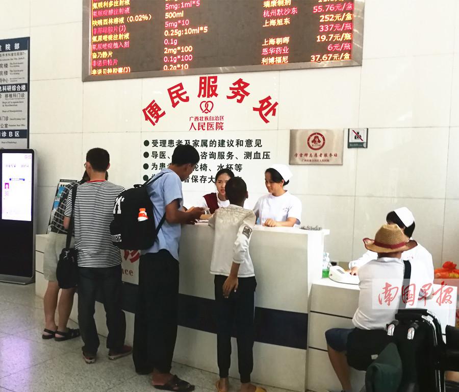 """长假后南宁各大医院现就医高峰 疯玩可能""""玩出病"""""""